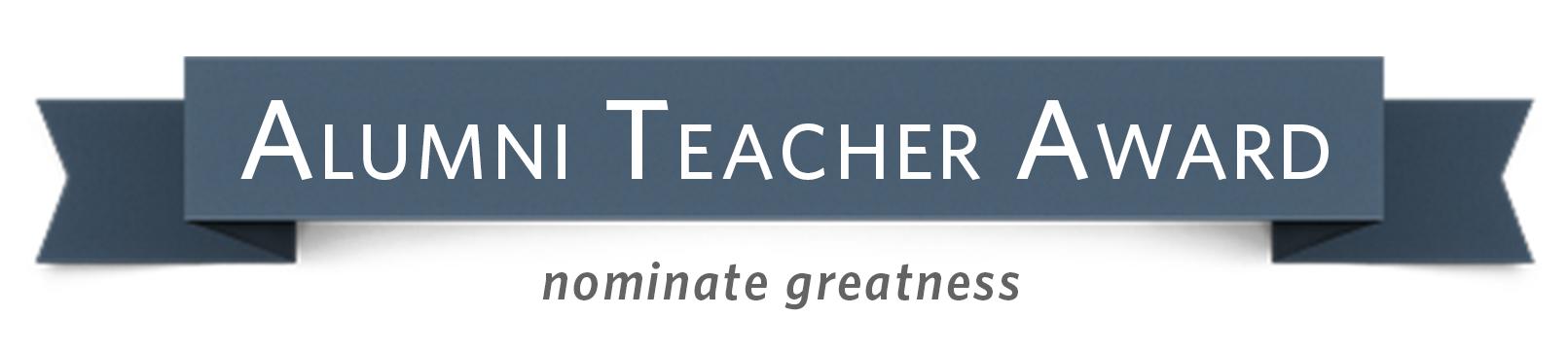 Alumni Teacher Award