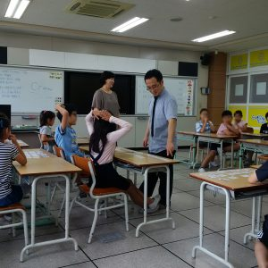 Steve An, Changsin Elementary School, Seoul